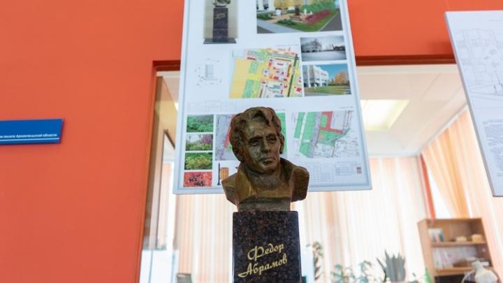 В Архангельске выбрали, как будет выглядеть памятник Фёдору Абрамову