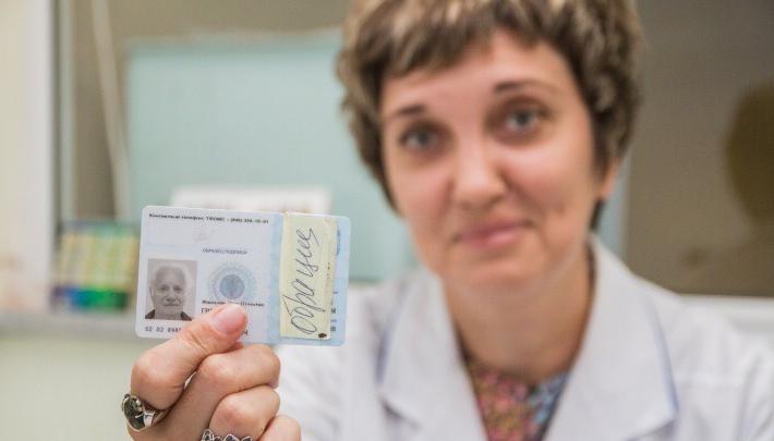 Для жителей Самарской области подготовили 270 тысяч пластиковых полисов ОМС