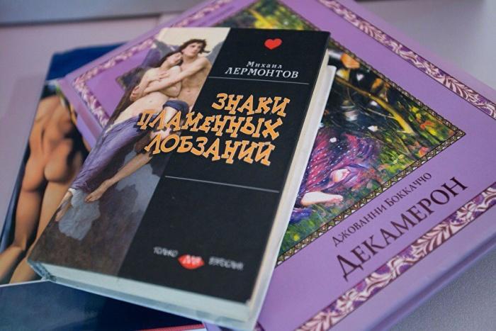 Актеры театров города прочитают эротические стихи классиков