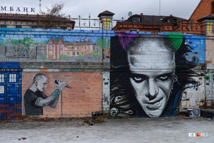 Вокалист The Prodigy появился на кирпичной стене на улице Горького