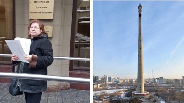 «Её строила вся страна»: активисты в Москве передали Путину подписи против сноса телебашни
