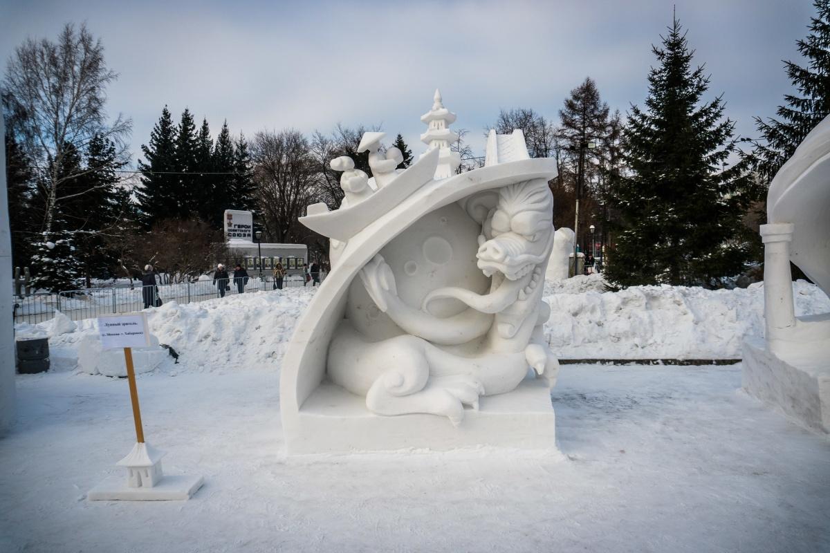 Кубок мэра отправится в Москву