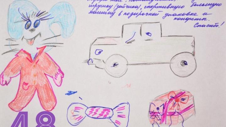 «Дед Мороз, подари мне конфеты и фрукты»: что просят в письмах дети из бедных семей Красноярска