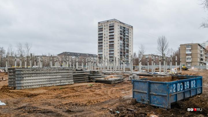 Строителям поликлиники в Закамске не выплачивали зарплату. Возбуждено дело