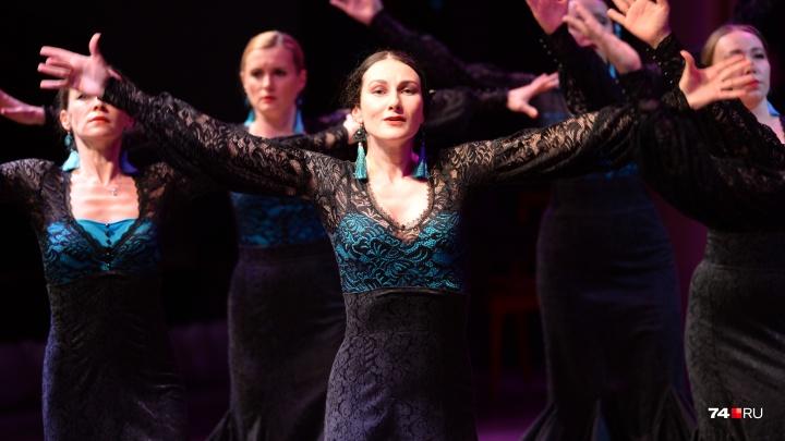 Танцевали под живую музыку: в Челябинске прошёл юбилейный фестиваль фламенко