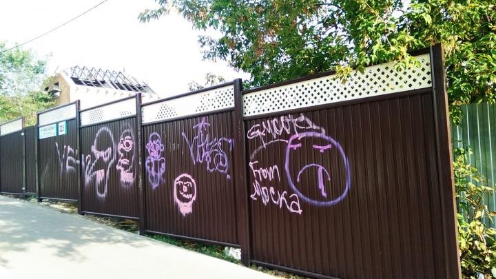 Закрасили грустные рожицы: с заборов на Ново-Садовой убрали граффити самарских вандалов