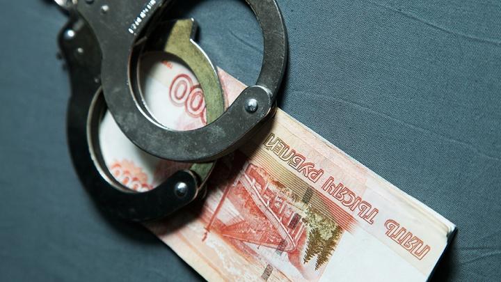 Экс-инженера «РЖД» в Курганской области будут судить за взятки