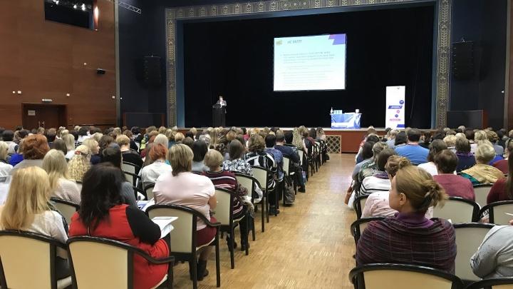 Всё, что важно знать бизнесу в 2019 году: в Челябинске пройдёт бесплатный «Единый семинар 1С»