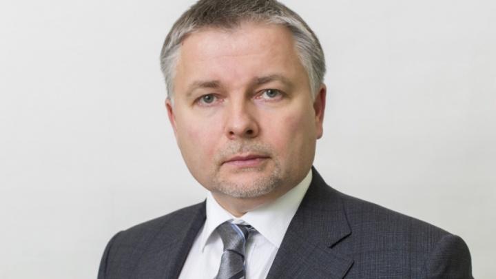 Бывшего ярославского замгубернатора назначили главным федеральным инспектором Москвы