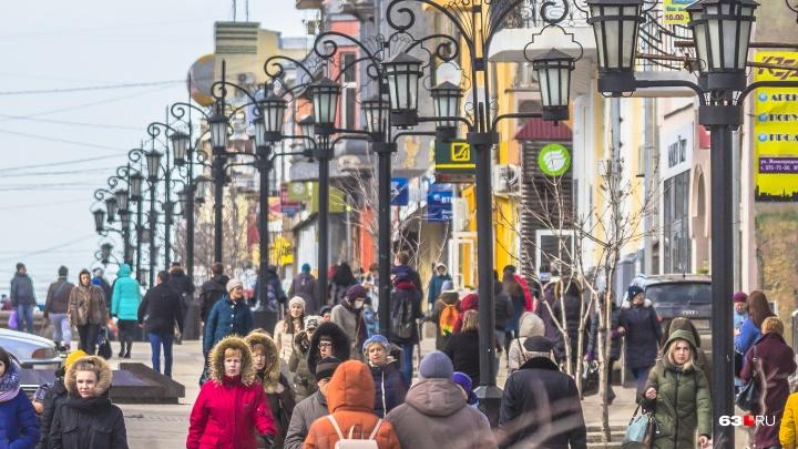Стали меньше зарабатывать: средняя зарплата в Самарской области составила 33 273 рубля