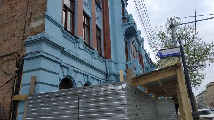 Здание главпочтамта на Ленина будут реставрировать. Зимой его красили ради Универсиады
