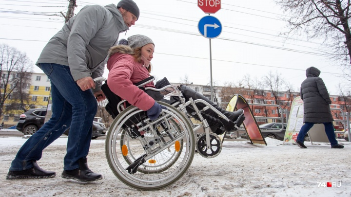 Город, в котором не прокатывает: в День инвалидов тестируем Челябинск в коляске