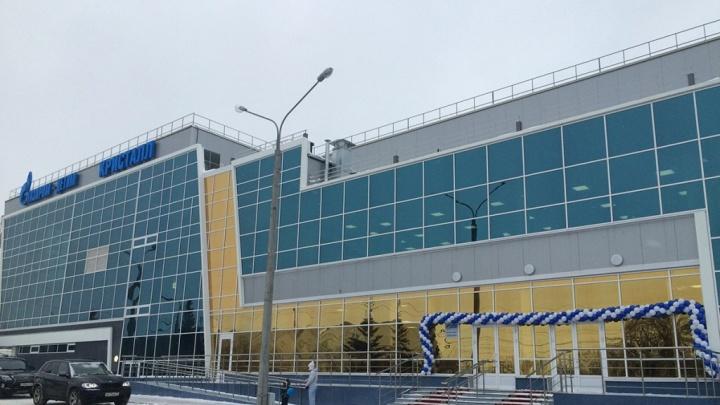 Ледовый дворец на Московском шоссе передали в собственность Самарской области