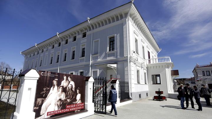 Туристический потенциал Тюменской области был представлен в Германии