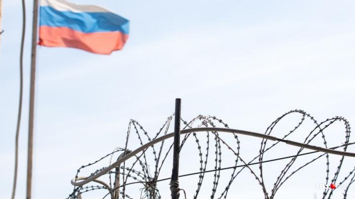 Грозит 20 лет: в Волгоградской области поймали ростовских наркодилеров