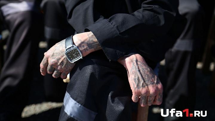 Трое мужчин перебросили запрещённые предметы через забор уфимской колонии №13