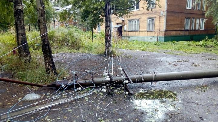 Майская горка и центр Архангельска: где сейчас восстанавливают электроснабжение после шторма