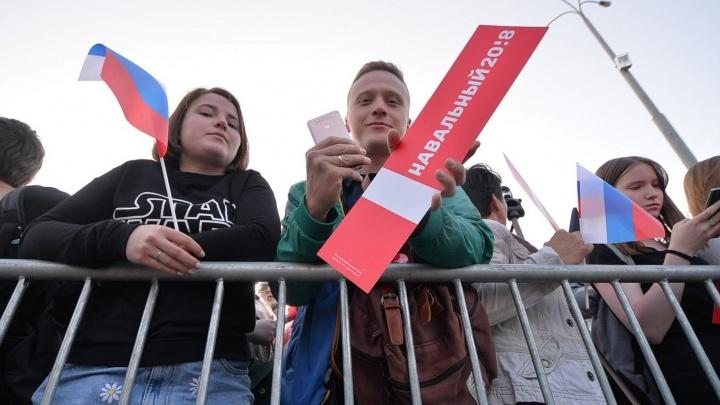 После ареста Навального его сторонники устроят массовую акцию в Екатеринбурге