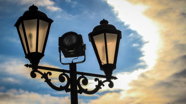 В Ростове обновят уличное освещение за 400 миллионов рублей