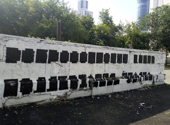 Одним граффити стало меньше