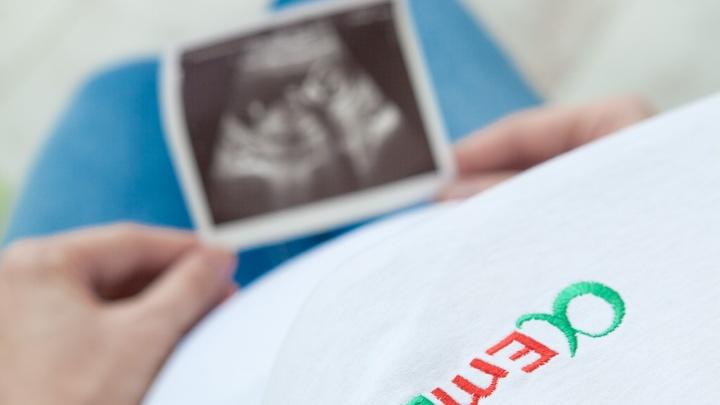 Готовимся к беременности: советы специалистов