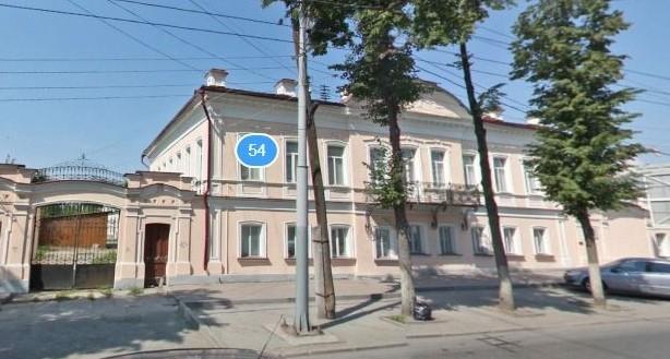 Прокуратура Екатеринбурга переехала на новое место