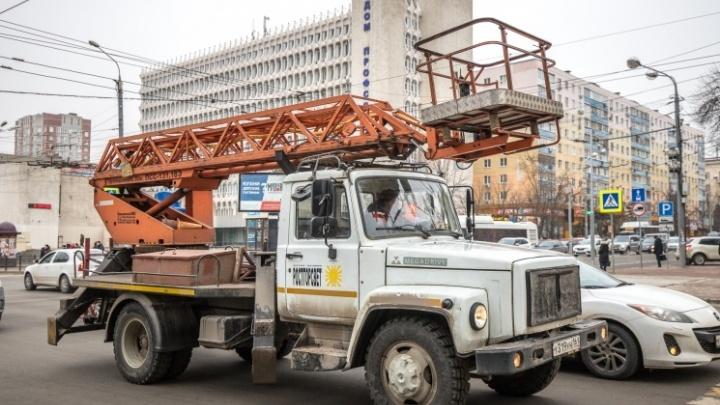 В Ростове 17 и 18 апреля восемь улиц останутся без света