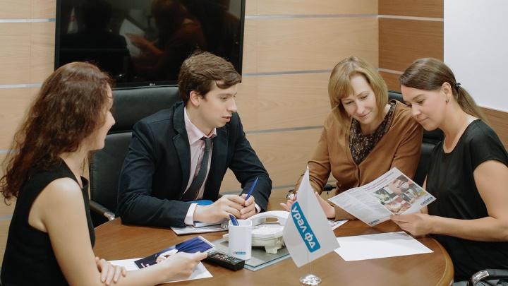 Банк «Урал ФД» предоставит новые возможности для развития бизнеса в Екатеринбурге