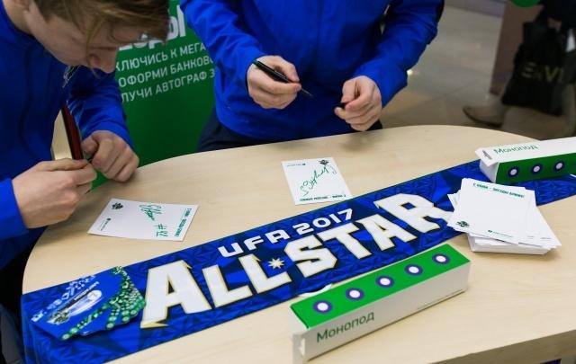 Автографы звезд хоккея для новых абонентов «МегаФона» в Уфе