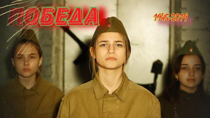 Забыты боль, потери, страх: «Урюпинские девчата» презентовали новый клип