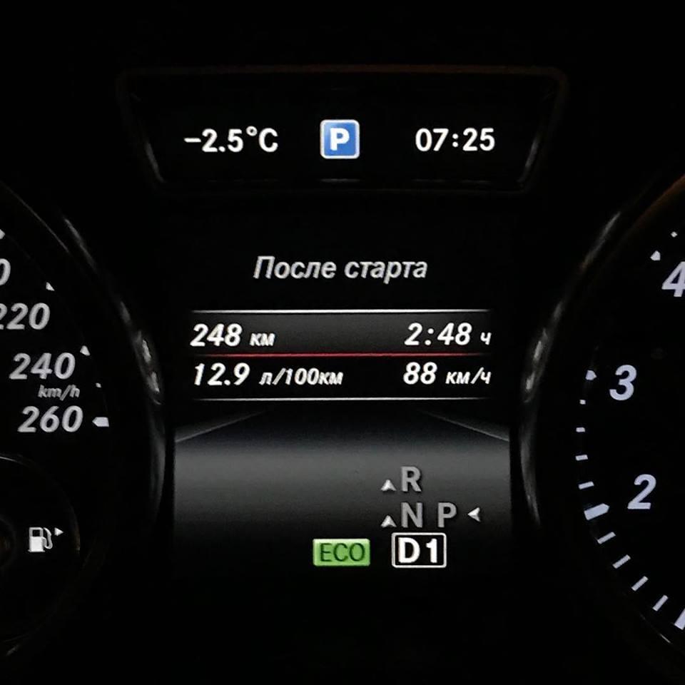 Депутат сам выложил фото, на котором было видно, как он проехал 248 км за 2 часа 48 минут
