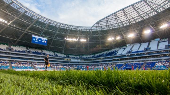 Самара претендует на проведение финала Кубка России по футболу 2018/19