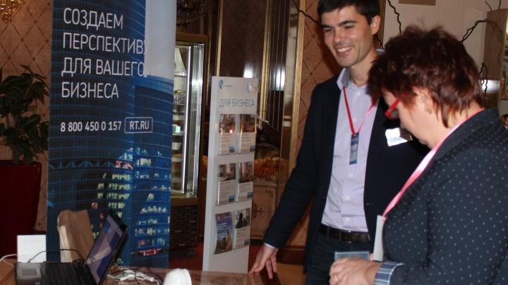 Ярославским предпринимателям представили умные сервисы для бизнеса