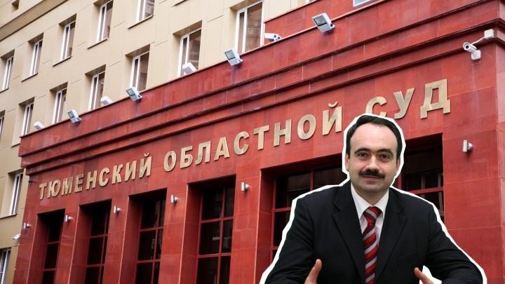 Известного адвоката Тюмени будут судить за подкуп свидетеля