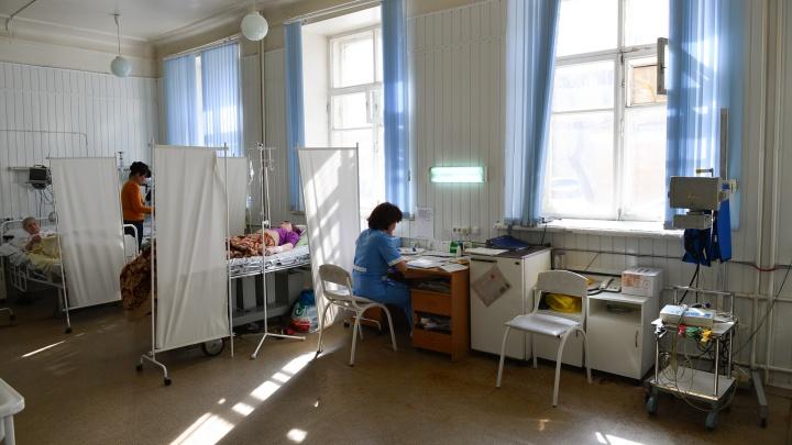 Бюджет здравоохранения Екатеринбурга на 2020 год уменьшат на 800 миллионов рублей