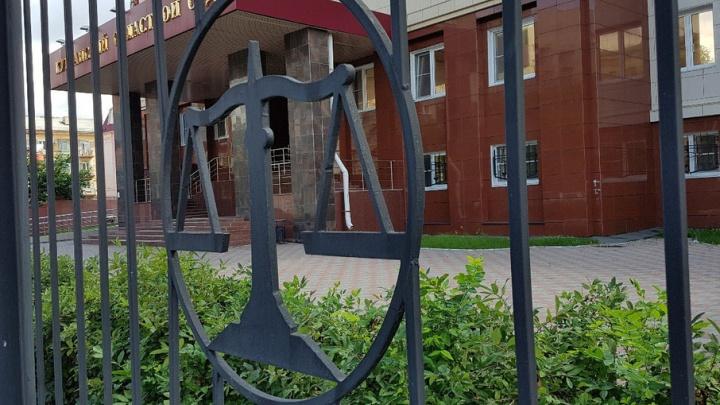 Удар в спину: жителя Мокроусово приговорили к лишению свободы за убийство знакомого