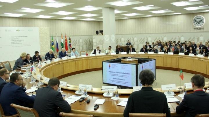 В Уфе открылся международный форум стран БРИКС