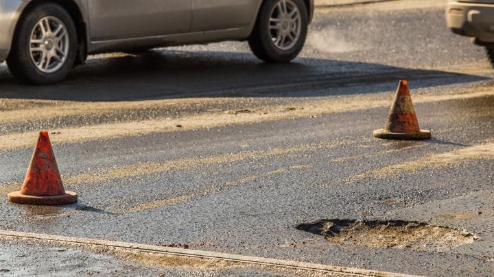 На 20 километров хватит: на ремонт новосибирских дорог потратят больше 1 миллиарда