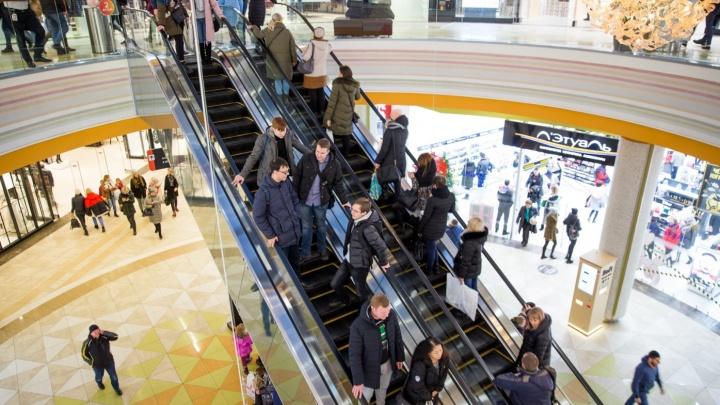 Крупнейший торговый центр в Ярославле меняет собственника