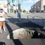 «Полный провал»: в Челябинске возле пешеходного перехода асфальт ушёл под землю