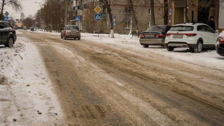 Новосибирцев предупредили об опасных погодных явлениях на дорогах