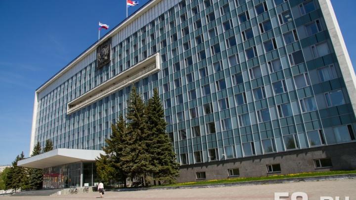 В Прикамье на содержание депутатов заксобрания потратят 615 млн рублей. На что пойдут эти деньги?