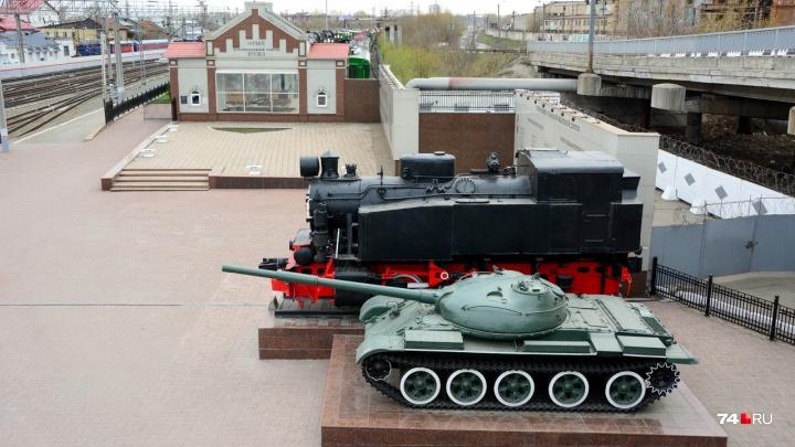 Покажите детям танк: где в Челябинске можно пощупать настоящую военную технику
