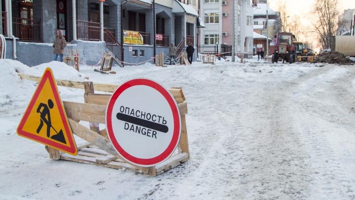 «Это не ЧП». В Архангельске создали оперативный штаб по ликвидации аварии на сетях водоснабжения