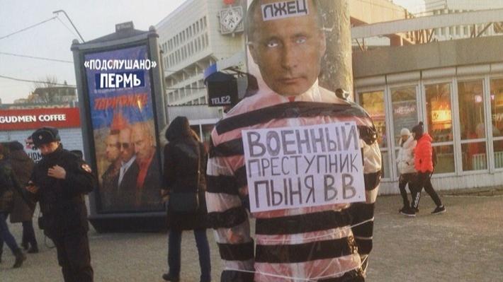 Пермяки высмеяли экспертизу, по которой фигурантам дела о кукле с лицом Путина грозит реальный срок