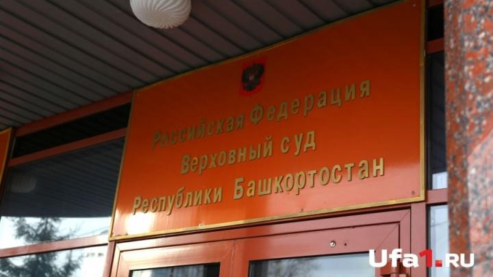 Учительницу, на глазах которой в Башкирии утонул ученик, освободили от ответственности