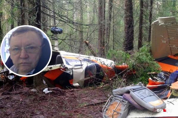 Расследование частей самолета на месте закончили, специалисты МАК забрали только двигатель