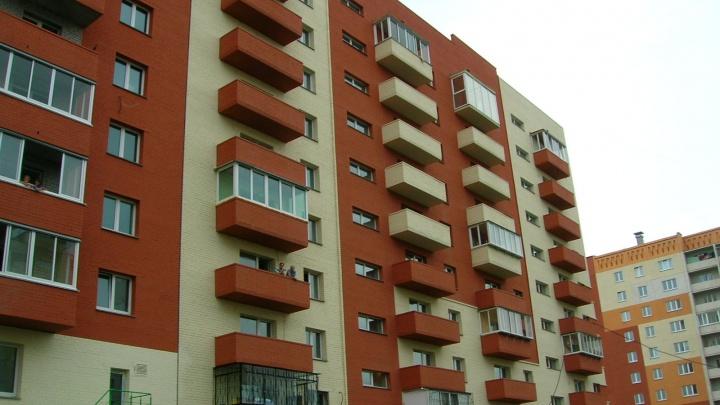 В Зауралье увеличили количество семей, которые получат компенсацию по ипотеке из бюджета региона