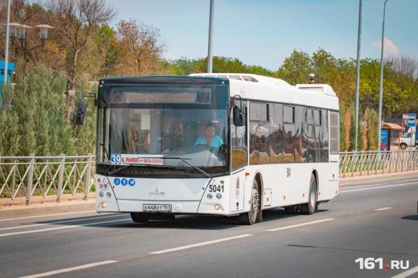 А вы когда-нибудь видели Кушнарева в автобусе?