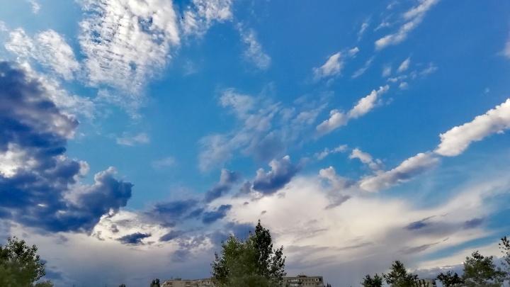 Волгоградка запечатлела удивительное небо: фото
